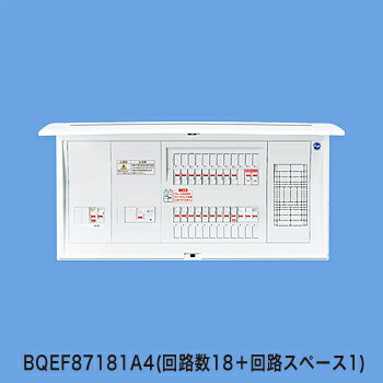 太陽光発電システムフリースペース付電気温水器・IH対応リミッタースペースなしBQEF85301A4 パナソニックうるさい?(うるさい?)