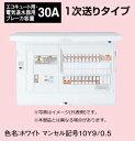 【レディ型】【リミッタースペースなし】【エコキュート】【電気温水器・IH対応】BHS85143T3