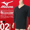 ショッピングブレスサーモ 大きいサイズ メンズ MIZUNO (ミズノ) 吸湿 発熱 ブレスサーモエブリ Vネック 長袖シャツ[3L 6L] 肌着 下着 インナー アンダーウェアー 部屋干し 機能性 快適 スポーツ 科学