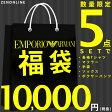 アルマーニ 福袋 2016 EMPORIO ARMANI EA7 ブランド福袋 5点入り 10,800円 送料無料 数量限定 05P27May16