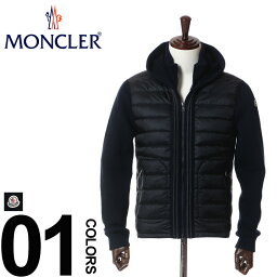モンクレール MONCLER ダウン 切替 フード付き ニット パーカー 794 メンズ ブランド ブルゾン セーター フルジップ 【9413700 97815】 楽天カード分割 【zenonline】