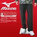 ショッピングブレスサーモ 大きいサイズ メンズ MIZUNO (ミズノ) BREATH THERMO 撥水 ロゴ 無地 ウエストゴム パンツ BIG SIZE カジュアル ボトムス スポーツ トレーニング トラックパンツ 発熱 機能性