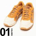 ショッピングオニツカタイガー 大きいサイズ メンズ Onitsuka Tiger (オニツカタイガー) COLORADO EIGHTY-FIVE KAKISHIBU ローカットスニーカー [US11 US12 US13] サカゼン ビッグサイズ カジュアル 靴 シューズ 柿渋 染