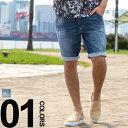 ディーゼル DIESEL ダメージ加工 ウエストコード デニム ショートパンツ Jogg Jeans ブランド メンズ 男性 カジュアル ファッション ボトムス ハーフパンツ DSKROOSHOTNE678 【zenonline】