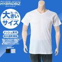 大きいサイズ メンズ HYBRIDBIZ (ハイブリッドビズ) LUCOOL 吸水速乾 抗菌防臭 Vネック 半袖 Tシャツ ビジネス 肌着 下着 アンダーウェア ティーシャツ