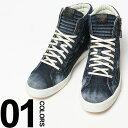 ディーゼル DIESEL ロゴ デニム ハイカットスニーカー ブランド メンズ 男性 カジュアル 靴 シューズ スニーカー コットン DSY01169P1277 【zenonline】