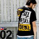ディーゼル DIESEL Tシャツ 半袖 バックプリント ブランド メンズ DSSDMQEADQ