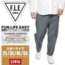大きいサイズ メンズ EDWIN (エドウィン) F.L.E クラ