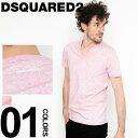 ショッピングディースクエアード ディースクエアード DSQUARED2 Tシャツ 半袖 無地 Vネック メランジ ブランド メンズ D2D9M47178