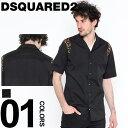 ショッピングディースクエアード ディースクエアード DSQUARED2 シャツ 半袖 ヒョウ柄 ボーリングシャツ 開襟 オープンカラー ブランド メンズ D2DM0175S44131