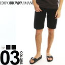 ショッピングアルマーニ エンポリオ アルマーニ EMPORIO ARMANI ショートパンツ ショーツ ハーフパンツ ジップアップ コットン ホワイト 白 メンズ ブランド EA3Z1PA61N1ZZ