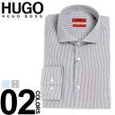 ヒューゴ ボス HUGO BOSS ワイシャツ ストライプ ホリゾンタルカラー 長袖 ドレスシャツ メンズ ブランド ビジネス Yシャツ HBKASON10207662