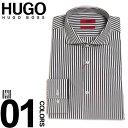 ヒューゴ ボス HUGO BOSS ワイシャツ ストライプ ホリゾンタルカラー 長袖 ドレスシャツ slim fit ブランド メンズ 紳士 ビジネス シャツ Yシャツ 綿 コットン スリム HBKASON10207714
