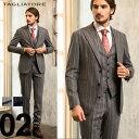 タリアトーレ スーツ TAGLIATORE ストライプ シングル 2ツ釦 スリーピース メンズ ブランド 紳士 ビジネス 3P ジレ ベスト ウール ノータック TG22A0107RIZ181