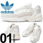 アディダス オリジナルス adidas originals スニーカー ヌバックレザー メッシュ ヤング1 YUNG-1 ブランド メンズ 靴 シューズ ローカット ADB37616