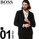 ヒューゴ ボス HUGO BOSS ジャケット シングル ニットジャージ 2ツ釦 2B スリムフィット ブランド メンズ テーラード Noswen-J HBNOSWE10189287