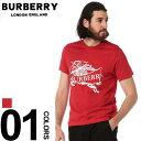 バーバリー BURBERRY Tシャツ 半袖 エクエストリアンナイト ロゴ プリント クルーネック ブランド メンズ トップス BB8007839
