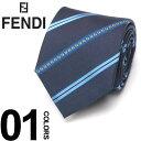 フェンディ FENDI ネクタイ シルク100% ストライプ BLUE ブランド メンズ ビジネス ギフト プレゼント タイ シルク 父の日 FDA76MF0QA2