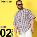 ショッピングディッキーズ 大きいサイズ メンズ Dickies (ディッキーズ) モイスチャーウィッキング チェック柄 半袖シャツ カジュアル トップス シャツ 柄シャツ 吸汗速乾 コットン 春夏 WS562