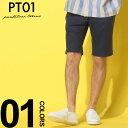 PT01 ピーティーゼロウーノ ショートパンツ コットン ワンタック ストレッチ NAVY ブランド メンズ ボトムス ショーツ バミューダ PTCBYS11Z20BP23
