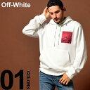 オフホワイト OFF-WHITE パーカー スウェット プリント プルオーバー HALFTONE ARROWS ブランド メンズ トップス フード スエット OWBB34E19E30009