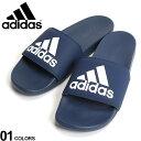 ショッピングスポーツサンダル 大きいサイズ メンズ adidas (アディダス) ロゴ クラウドフォーム スライドサンダル ADILETTE CF LOGO BLUE ファッション カジュアル シューズ シャワーサンダル スポーツ BTB44870
