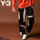 Y-3 ワイスリー トラックパンツ ワイド ジャガード JAQUARD TRACK PANTS ブランド メンズ ボトムス ニット ジャージー アディダス ロゴ Yohji Yamamoto Y3FJ0467