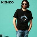 ケンゾー メンズ Tシャツ KENZO 半袖 EYE プリント クルーネック ブランド トップス プリントT ロゴT KZFA55TS0494YC