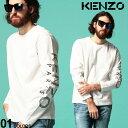 ケンゾー メンズ ロンT KENZO Tシャツ 長袖 袖プリント ロゴ クルーネック ブランド トップス カットソー アームプリント KZF665TS1524BD