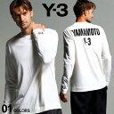 Y-3 メンズ Tシャツ 長袖 ワイスリー バックプリント クルーネック GFX LS TEE 白 ブランド トップス カットソー ロンT YOHJI YAMAMOTO Y3GK4367