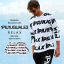 ショッピング柄 当店独占販売 1PIU1UGUALE3 RELAX ウノ ピュ ウノ ウグァーレ トレ リラックス 別注モデル メンズ ロゴ 総柄 クルーネック 長袖 Tシャツ 白 ブランド ロンT 1PRUST21019SZ