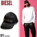 ディーゼル メンズ キャップ DIESEL ゴールド ロゴ キャップ メッシュ スナップバック ブランド 帽子 DSA01943BCAP