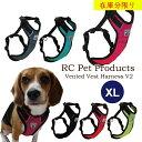 ハーネス 胴輪 犬用 RC Pet Products Vented Vest Harness V2 サイズ:XL アールシー ペット プロデュース 海外直輸入 ラズベリー レッド ブラック ライム ティール チャコール シートベルト装着可 おしゃれ しつけ 大型犬