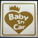 ≪新品≫ステッカー【デカール】  ベビーインカー 赤ちゃんが乗ってます! BABY IN CAR ク