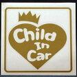 ショッピングハートゴールド Child In Car/チャイルドインカー/クラウン・ハート ゴールド 子供/車/車用/車用品/カー用品/ステッカー