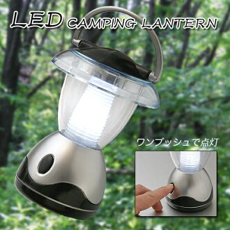 LED 램프 캠핑 이나 아웃 도어에 최적! 또한 방재 용품 세트 방재, 재해, 지진, 비상 대책