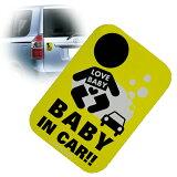 ドライブマーク ≪訳ありアウトレット品≫ BABY IN CAR(角・M・LOVE BABY・イエロー)【ベビー インカー Baby in car 赤ちゃん ドライブマーク 車 カ
