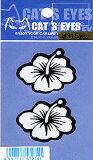 車用ステッカー CAT''S EYES ハイビスカス ホワイト(2個入り)【車 車用 デコ デコレーション decoration 装飾 携帯 スマホ スマートフォン DS PSP