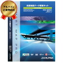 ALPINE/アルパイン X009/X008/X007シリーズ専用2016年度地図SDカード HCE-S203A 4958043064137