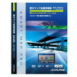 ALPINE/アルパイン 2014年度版差分マップ 全国詳細版 VIE-X077 シリーズ用 HCE-V557A
