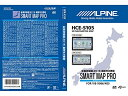 ALPINE/アルパイン VIE-X066/VIE-X05シリーズ専用2016年度 年次地図更新データ HCE-S105 4958043282258