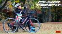 DOPPELGANGER(ドッペルギャンガー) ジュニアロードバイク 適応身長目安:140~160cm(地面からサドル頂点までの高さ: 74cm~) 24インチ 軽..