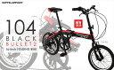 【メーカー直送品】DOPPELGANGER / ドッペルギャンガー 自転車 ブラック×レッド 104-RD blackbullet II 送料無料(北海道・沖縄・離島除く)4589946130089