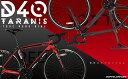 【メーカー直送品】DOPPELGANGER / ドッペルギャンガー 自転車 シュプリームブラック ×サラマンダーレッド D40-RD TARANIS 送料無料(北海道・沖縄・離島除く)4582474897158