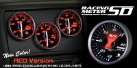 BLITZレーシングメーターSD60径REDブーストメーター19581のポイント対象リンク