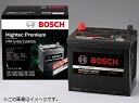 BOSCHジャパン正規品 バッテリー M-42R/60B20R Hightec HTP-M-42R/60B20R