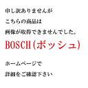 BOSCH/ボッシュ サーボコンポーネント コントロールモーター 品番0280750007 0824楽天カード分割