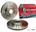 【仕入元直送品】Brembo ブレンボ ブレーキディスク ローター HONDA アコード ワゴン CH9 CL2 97/9〜02/11 リア 08.5803.80【02P03Dec16】