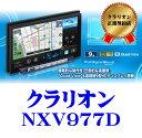 clarion(クラリオン) 9型HD/フルセグ/HDMI/...