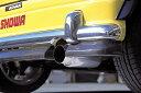 D-SPORT/Dスポーツ スポーツマフラー※ NA車用 ミラ ジーノ L7##S 年式98.10〜 品番17400-B010T【02P03Dec16】